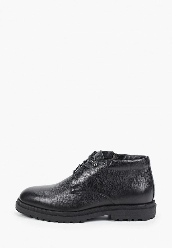 Ботинки Vittorio Bravo RTLAAM972501R410