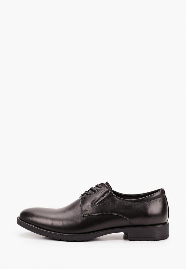 Туфли Vittorio Bravo