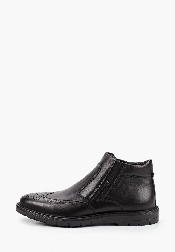 Ботинки Vittorio Bravo RTLAAN040601R430