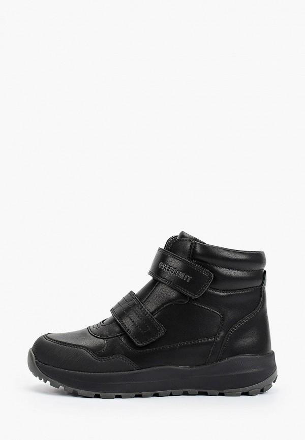Ботинки Kapika черного цвета