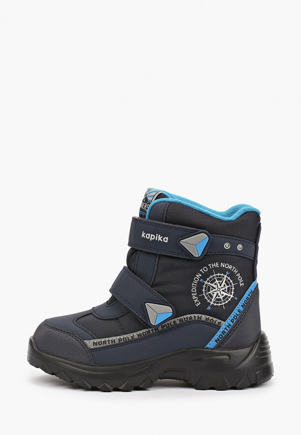 Ботинки Kapika синего цвета