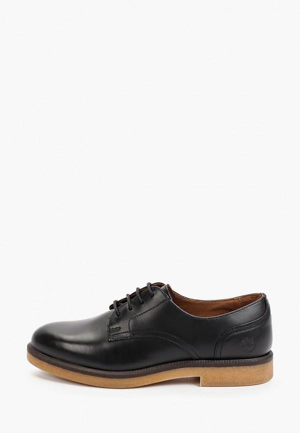 женские ботинки-оксфорды timberland, черные