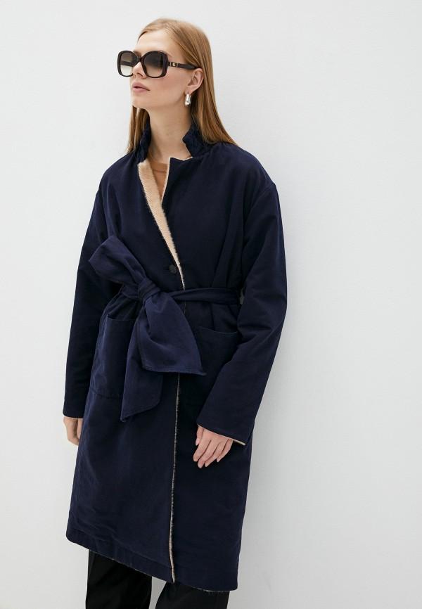 Пальто Forte Forte разноцветного цвета