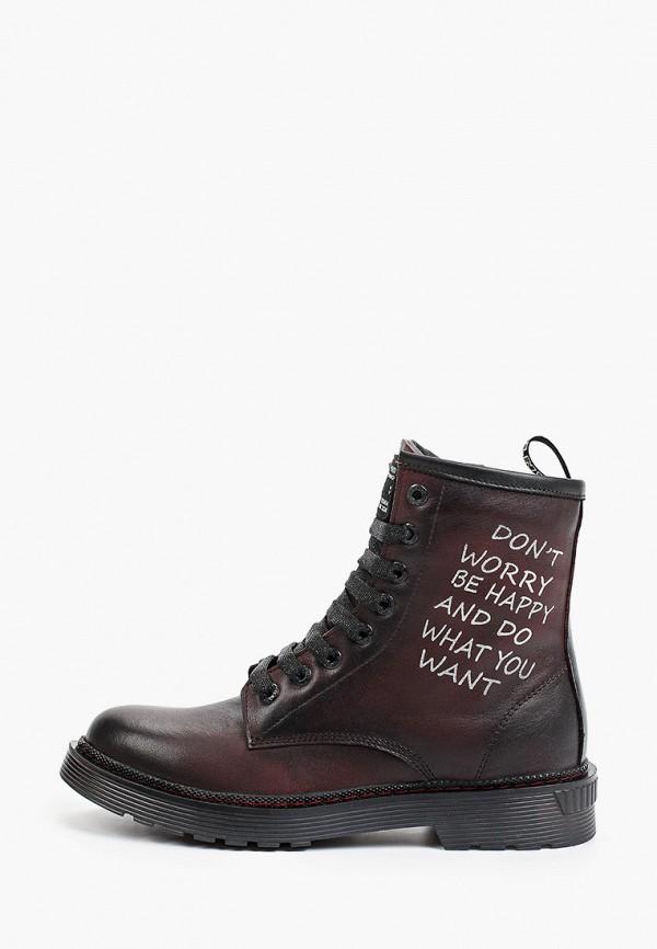 женские высокие ботинки flystep, бордовые