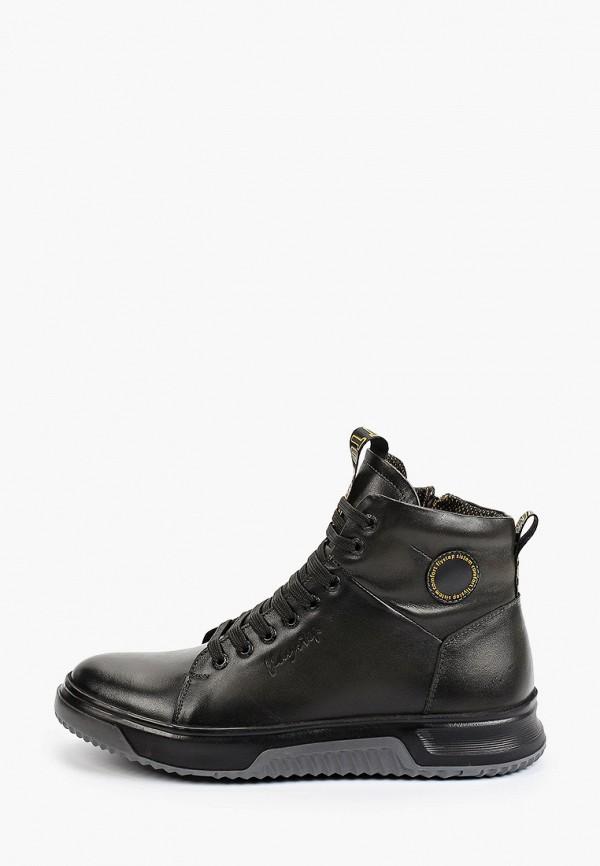 мужские ботинки flystep, хаки