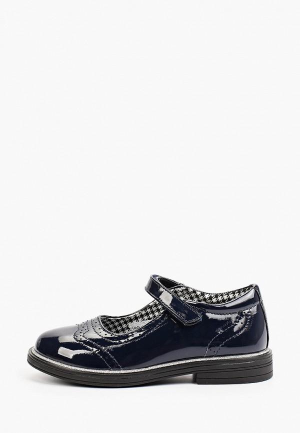 туфли shagovita для девочки, синие