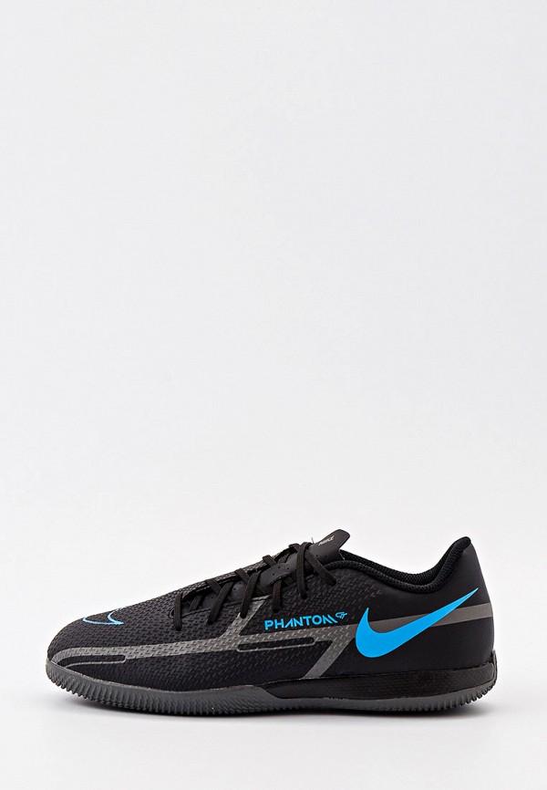 Бутсы зальные Nike RTLAAN272401A6Y