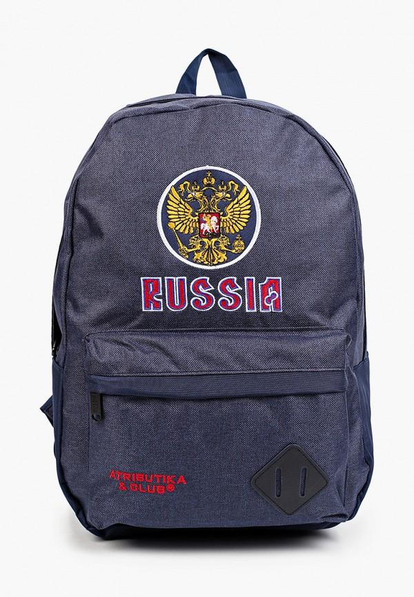 женский рюкзак atributika & club, синий
