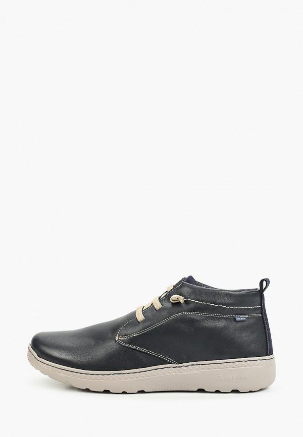 Ботинки Baerchi синего цвета