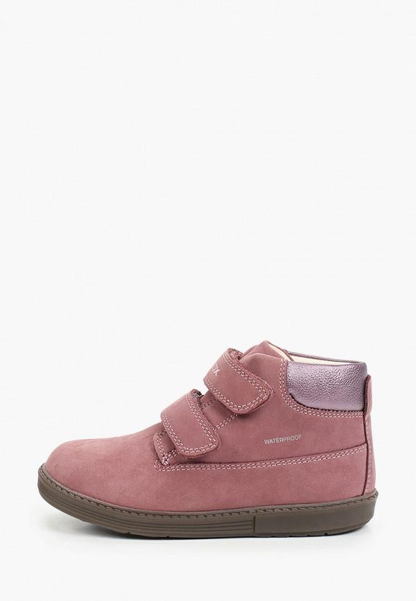 ботинки geox для девочки, розовые