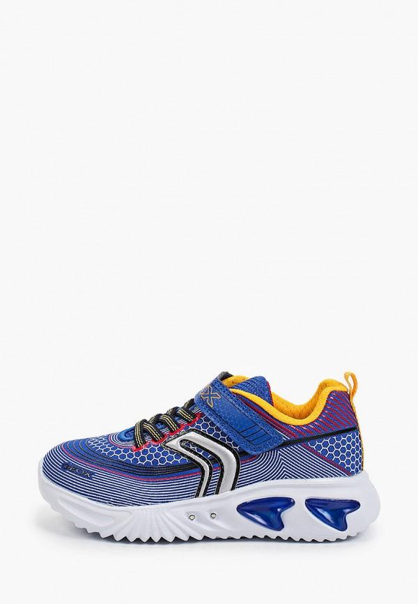 кроссовки geox для мальчика, разноцветные