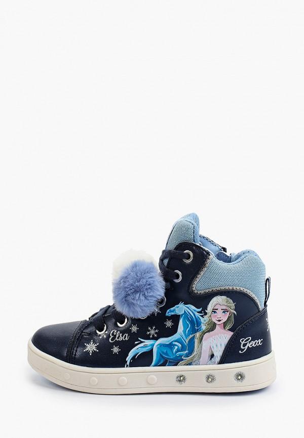 кеды geox для девочки, синие