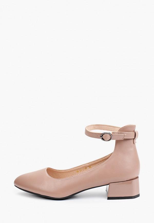 Туфли Diora.rim бежевого цвета