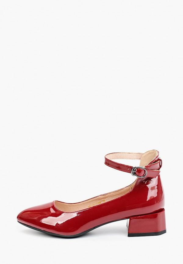 женские туфли diora.rim, бордовые