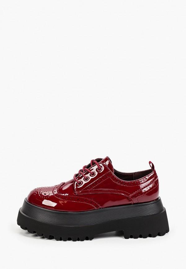 женские ботинки-оксфорды super mode, бордовые