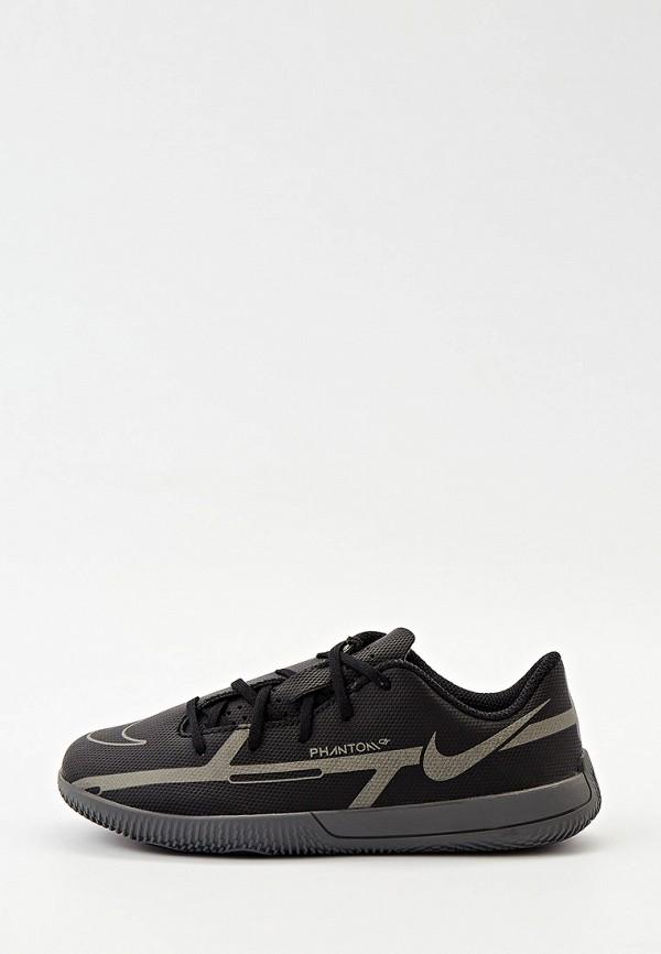 Шиповки Nike RTLAAN500601A55Y