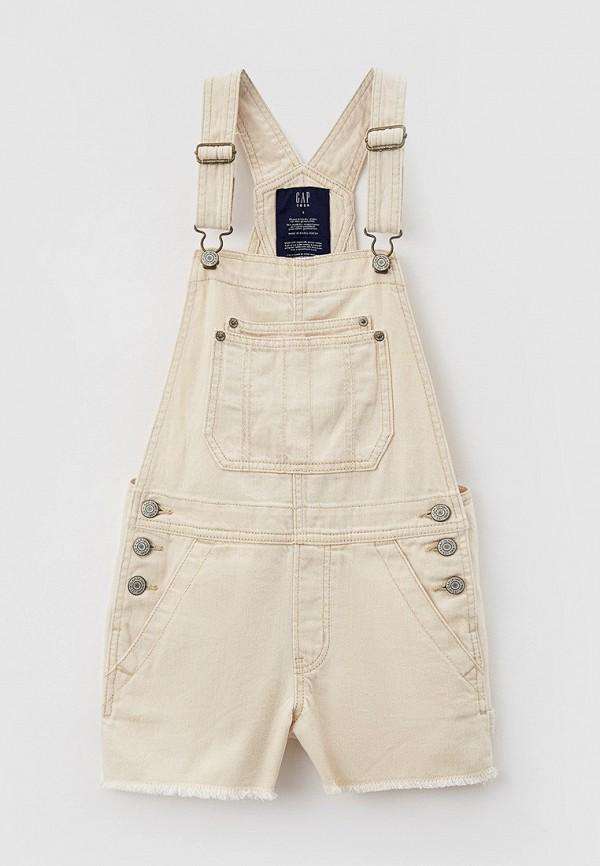 джинсовые комбинезон gap для девочки, бежевый