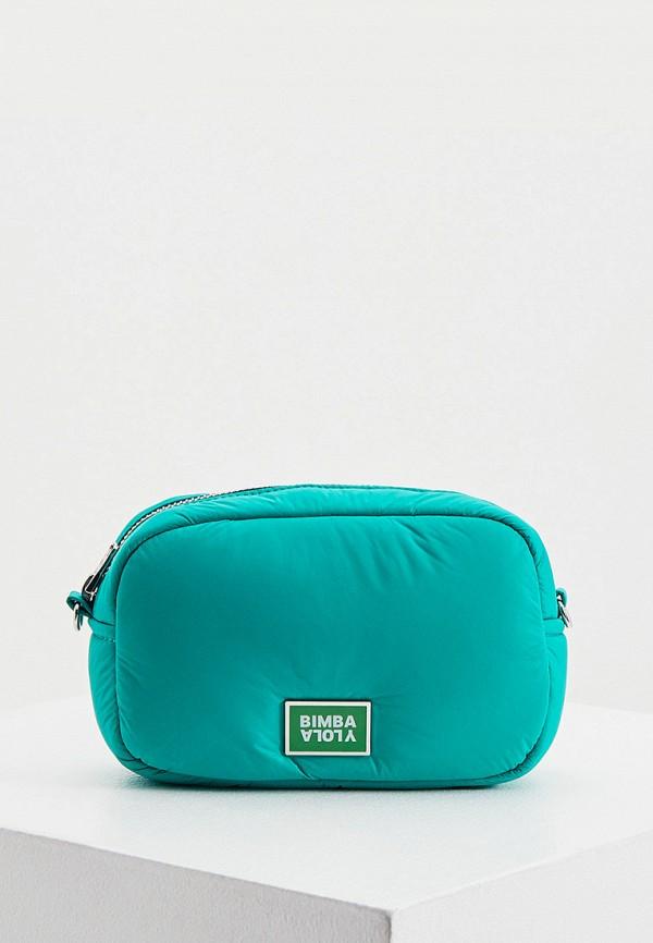женская сумка через плечо bimba y lola, бирюзовая