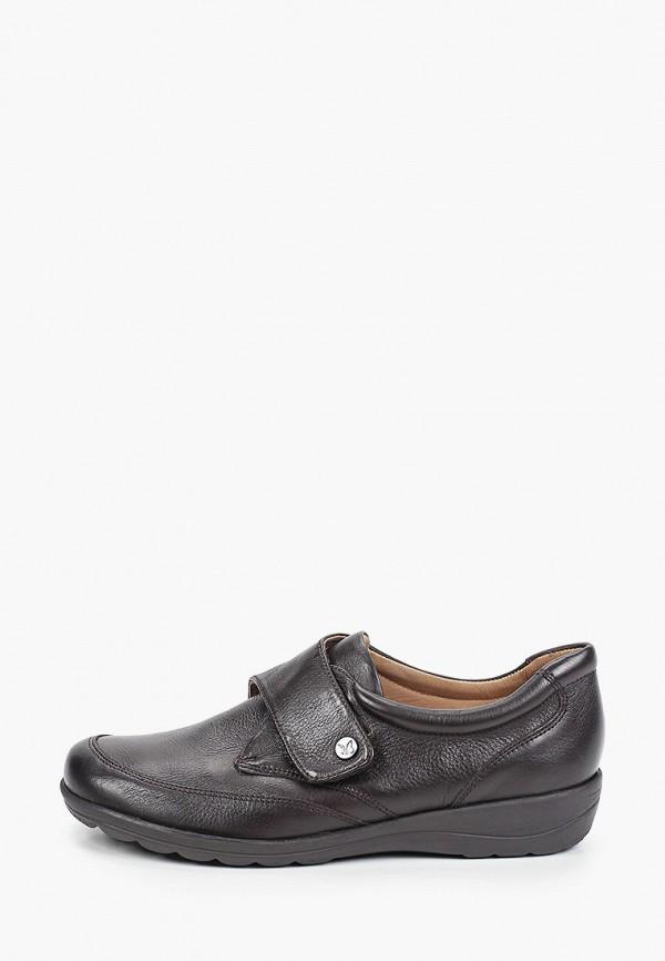 женские низкие ботинки caprice, коричневые