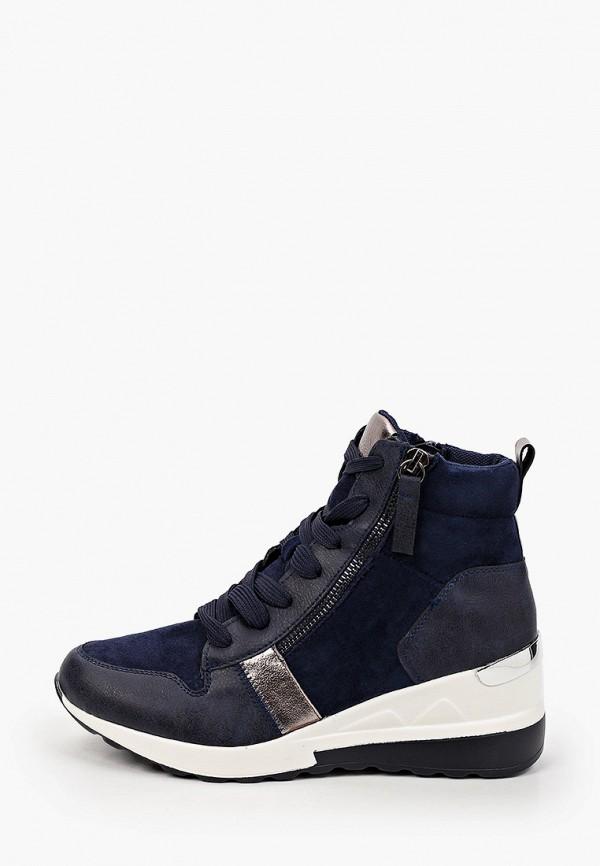 женские высокие кроссовки super mode, синие