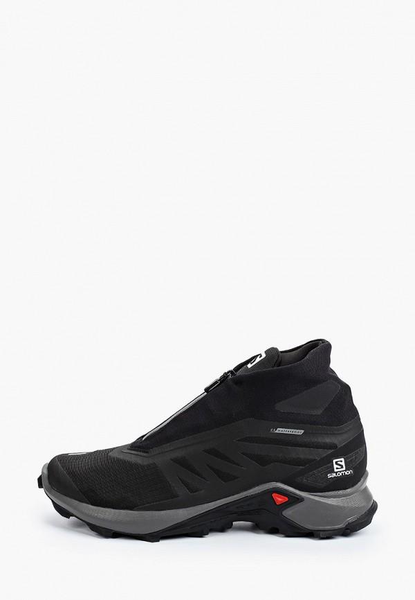 мужские высокие кроссовки salomon, черные
