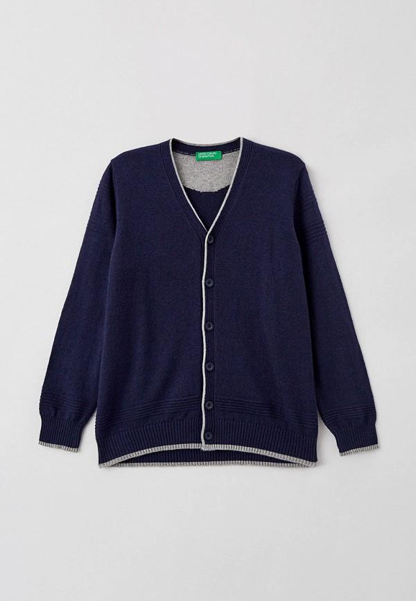 Кардиган United Colors of Benetton синего цвета