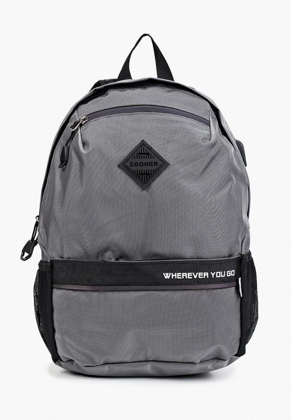 рюкзак котофей для мальчика, серый