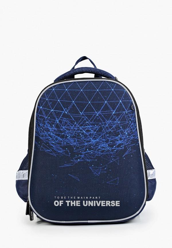 рюкзак котофей для мальчика, синий