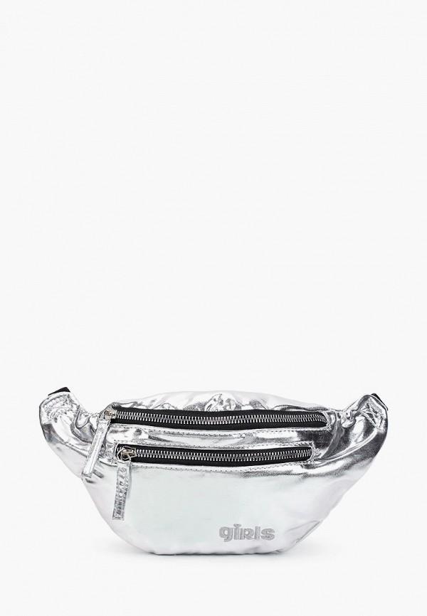 поясные сумка котофей для девочки, серебряная