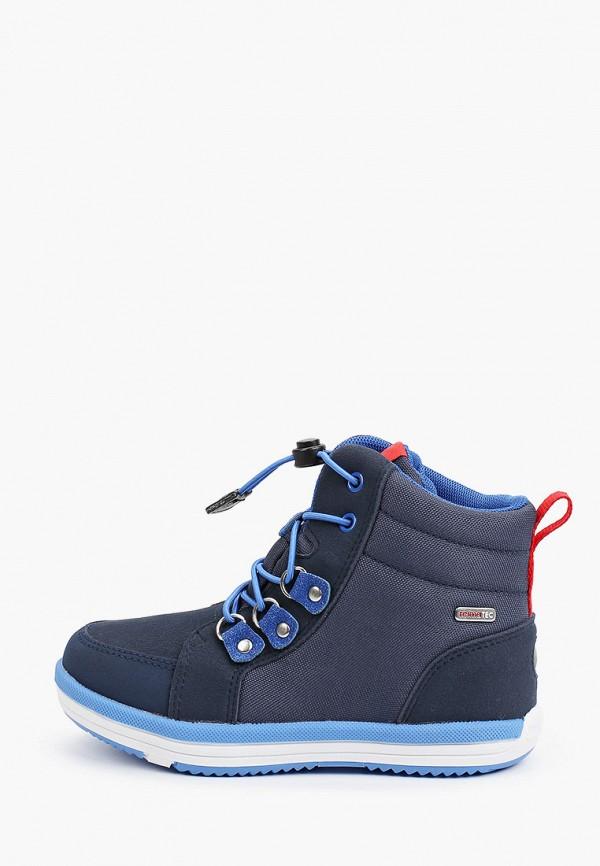 Ботинки Reima синего цвета