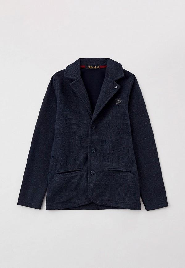 пиджак dali для мальчика, синий