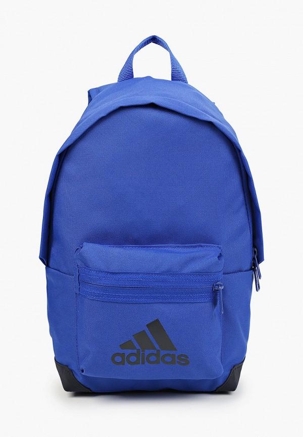 рюкзак adidas малыши, синий