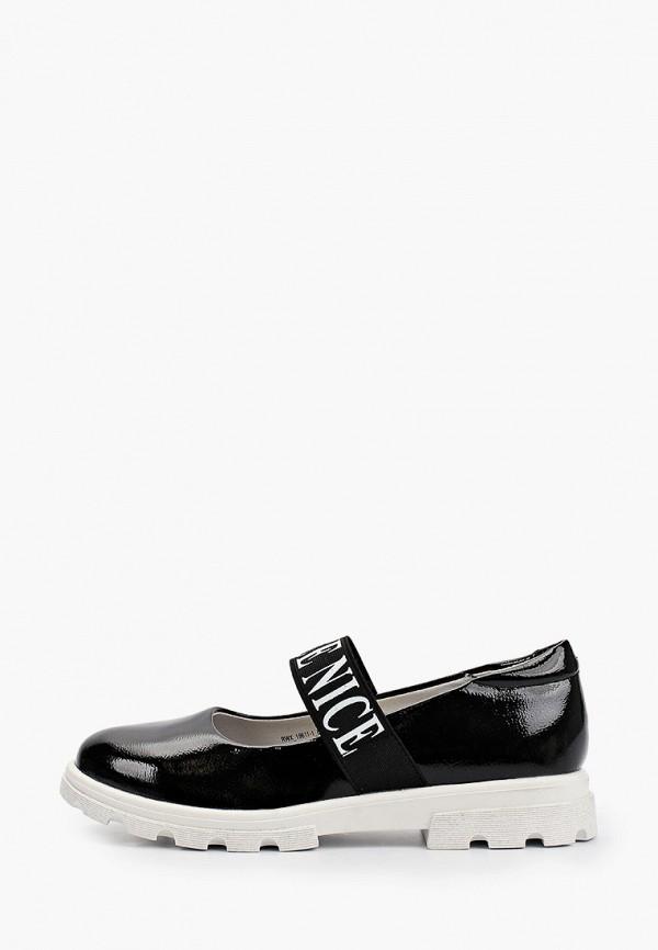 туфли kenka для девочки, черные