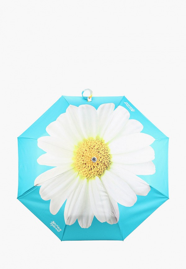 женский складные зонт boutique moschino, голубой