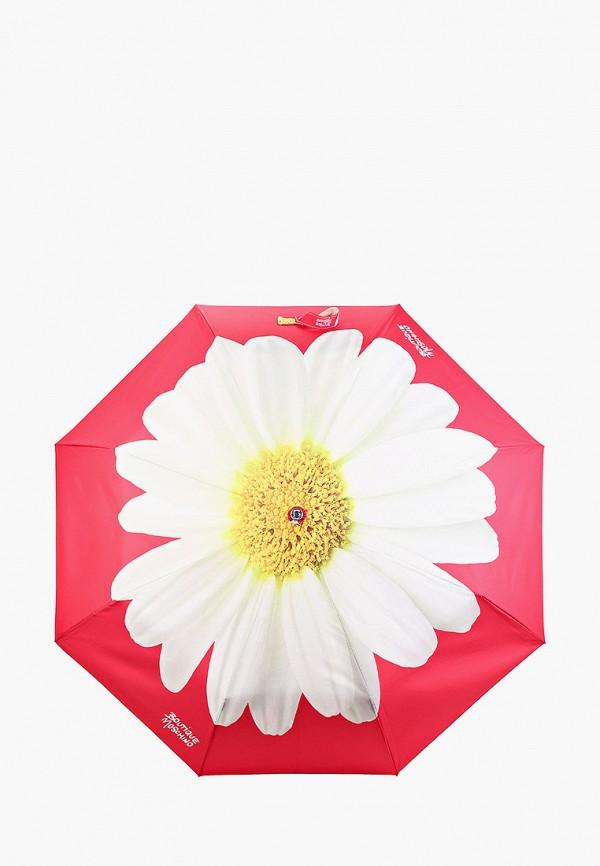 женский складные зонт boutique moschino, розовый