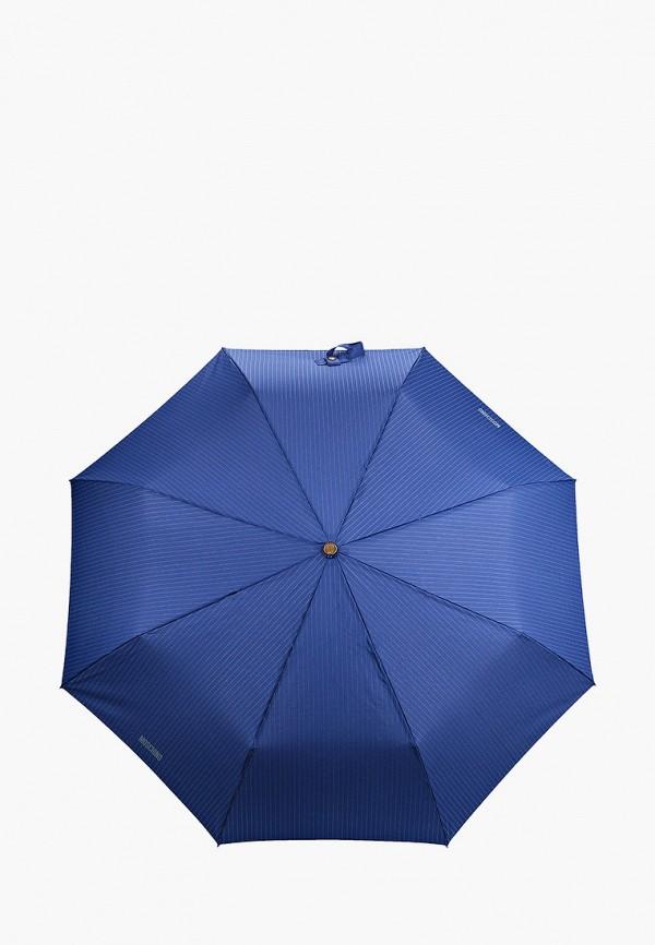 женский складные зонт moschino, синий