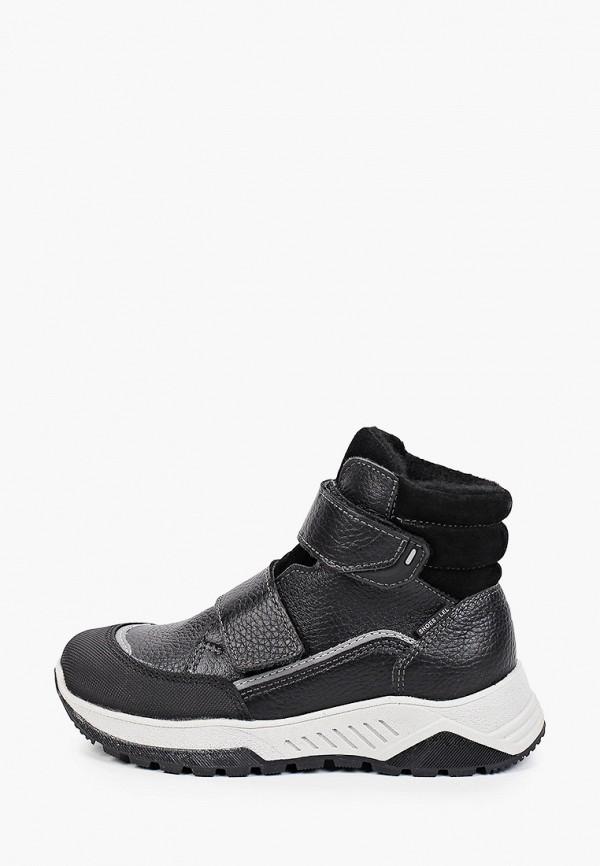Ботинки Лель черного цвета