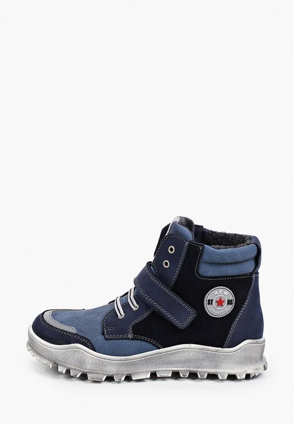 Ботинки Marko синего цвета