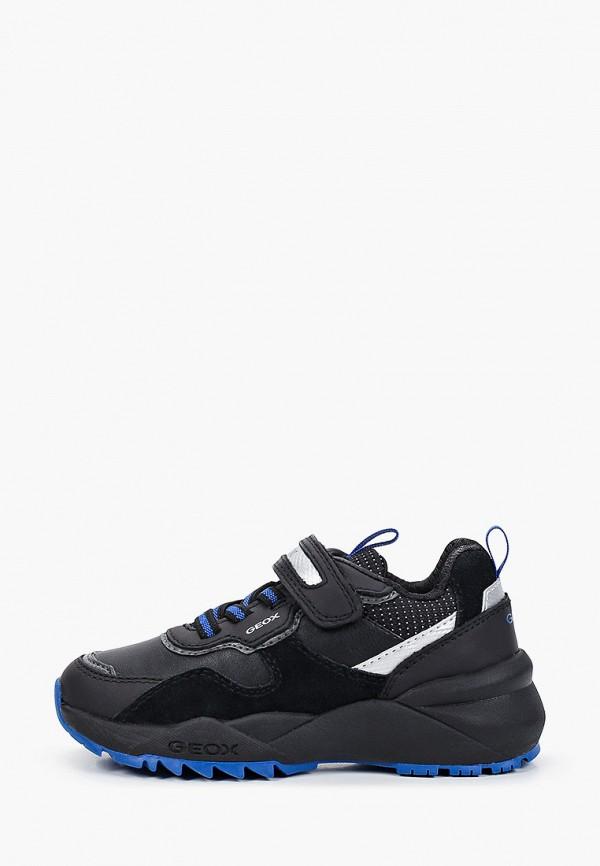 кроссовки geox для мальчика, черные