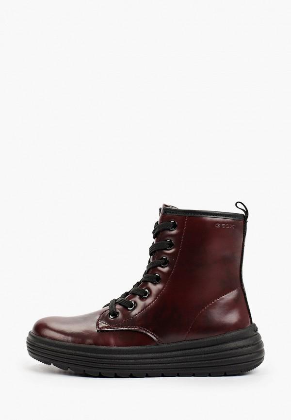 ботинки geox для девочки, бордовые