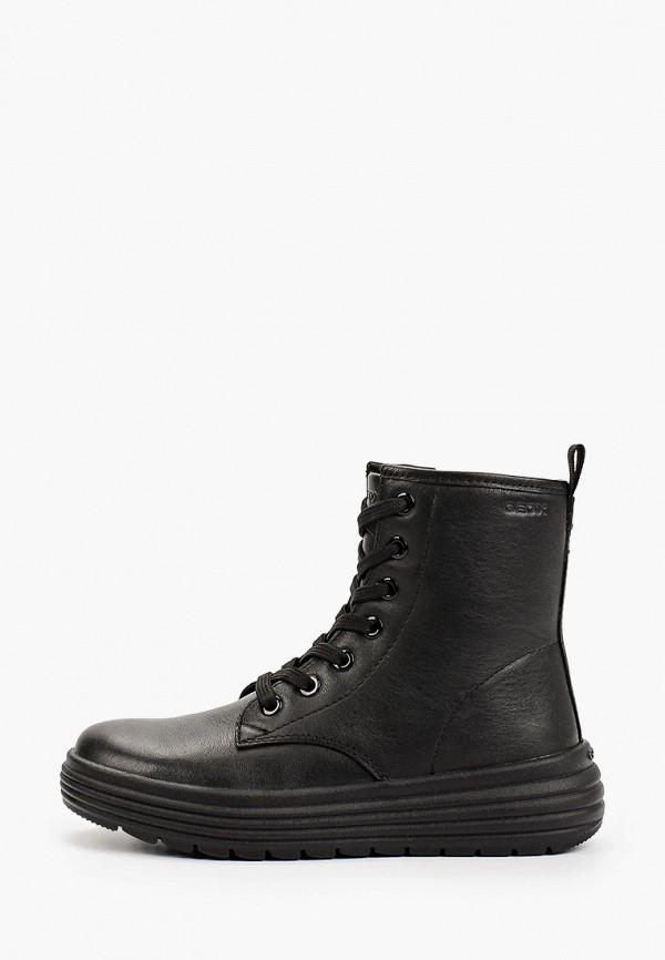 ботинки geox для девочки, черные