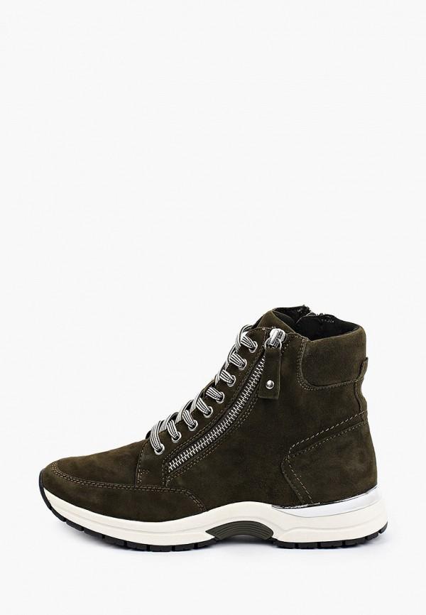 Ботинки Caprice RTLAAO774401E400