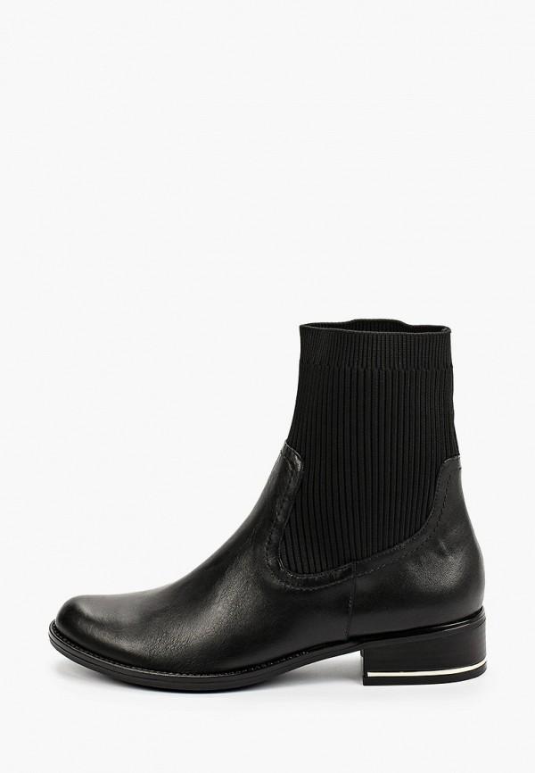 Ботинки Caprice RTLAAO775401E405