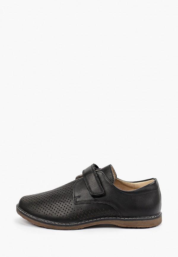 туфли kakadu для мальчика, черные