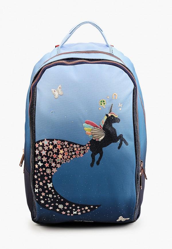 рюкзак jeune premier для мальчика, голубой