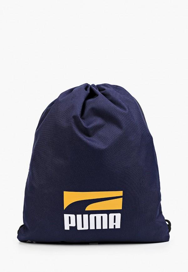 Мешок PUMA синего цвета