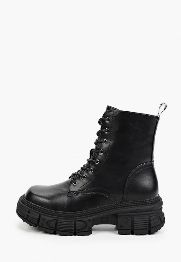 Ботинки Keddo 818676/01 фото
