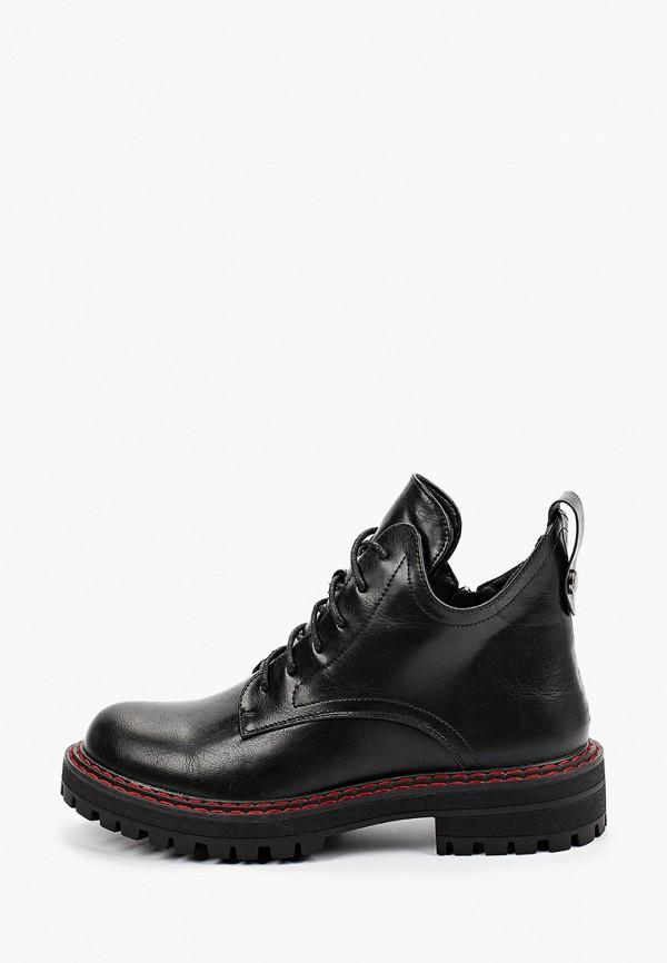 Ботинки Betsy RTLAAP053701R400