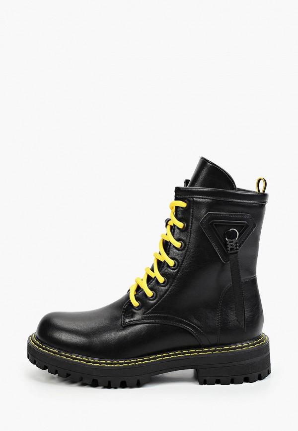 Ботинки Betsy RTLAAP053801R400