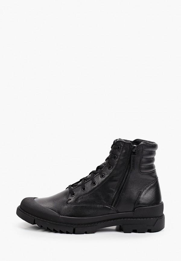 Ботинки B2B Black to Black